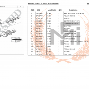 8 SPEED CONSTANT MESH TRANSMISSION FOR MF 240 TRACTOR